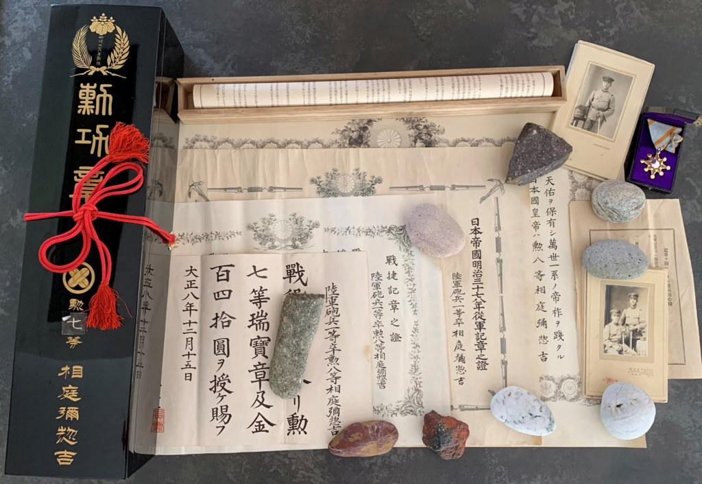 La boîte-écrin de l'artilleur de 1ère classe Aiba Yasokichi 2_boit10