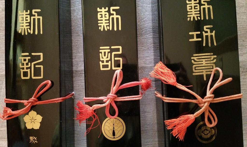 Les boites-écrin pour diplômes en bois laqué sous les 3 empereurs :  Meiji, Tais 311