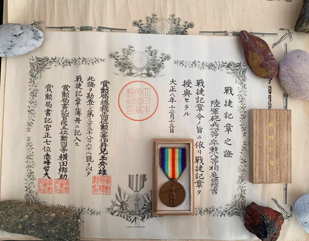 La boîte-écrin de l'artilleur de 1ère classe Aiba Yasokichi 3_boit10