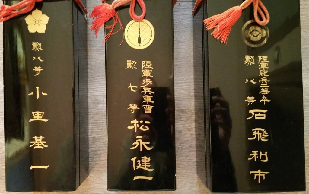 Les boites-écrin pour diplômes en bois laqué sous les 3 empereurs :  Meiji, Tais 411