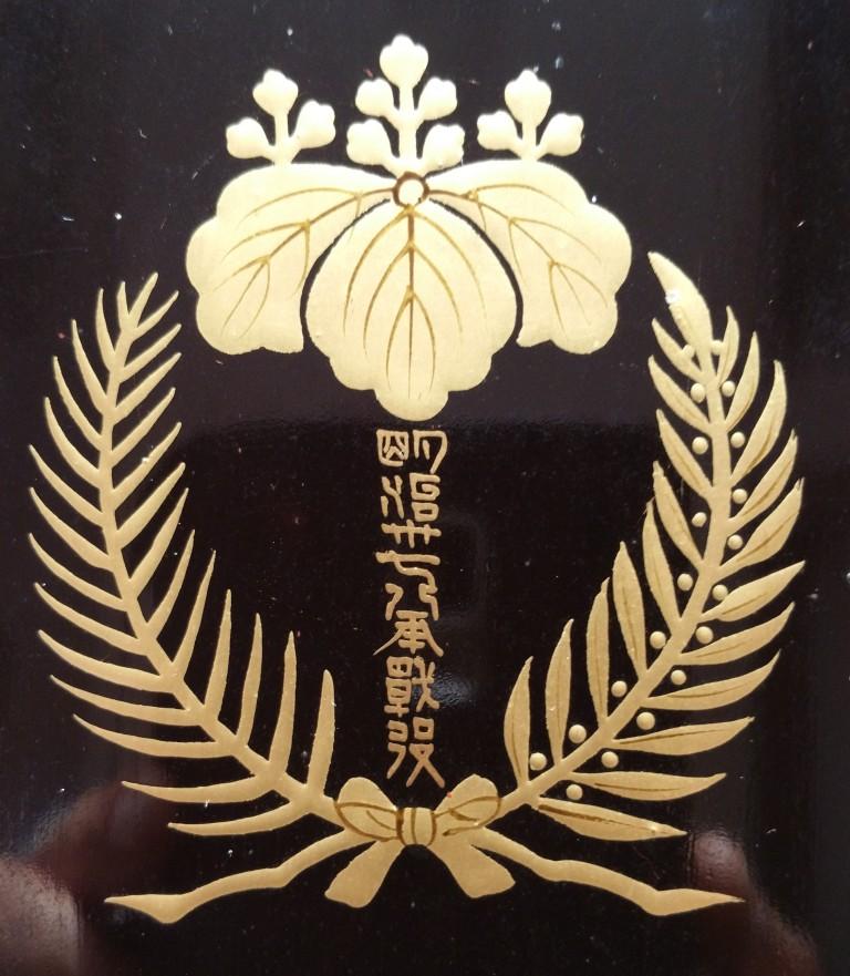 Les boites-écrin pour diplômes en bois laqué sous les 3 empereurs :  Meiji, Tais 5_boit10