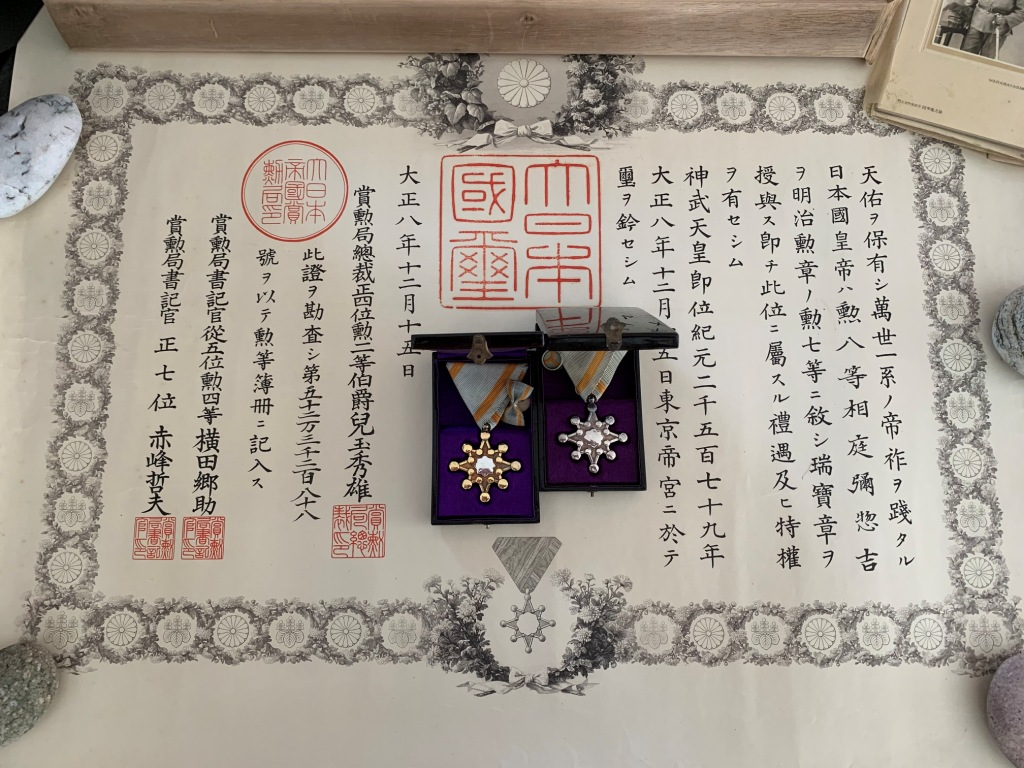 La boîte-écrin de l'artilleur de 1ère classe Aiba Yasokichi 5_boit11