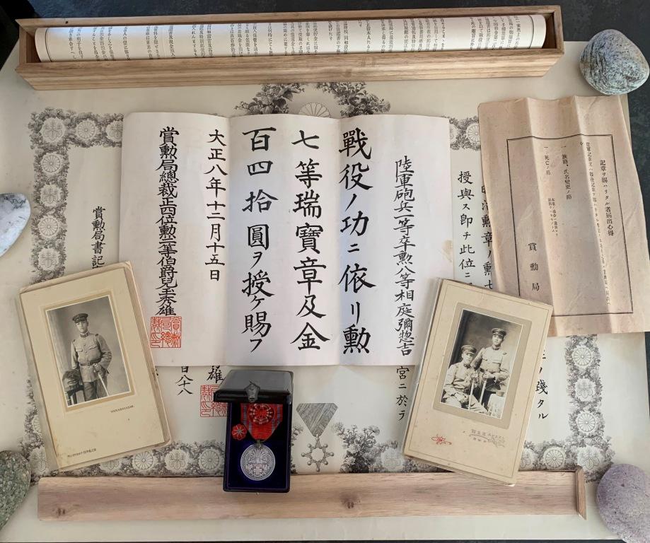 La boîte-écrin de l'artilleur de 1ère classe Aiba Yasokichi 6_boit11