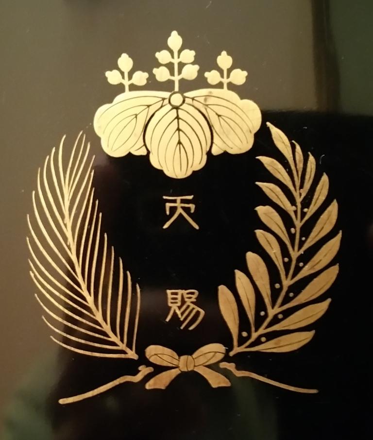 Les boites-écrin pour diplômes en bois laqué sous les 3 empereurs :  Meiji, Tais 7_boit10