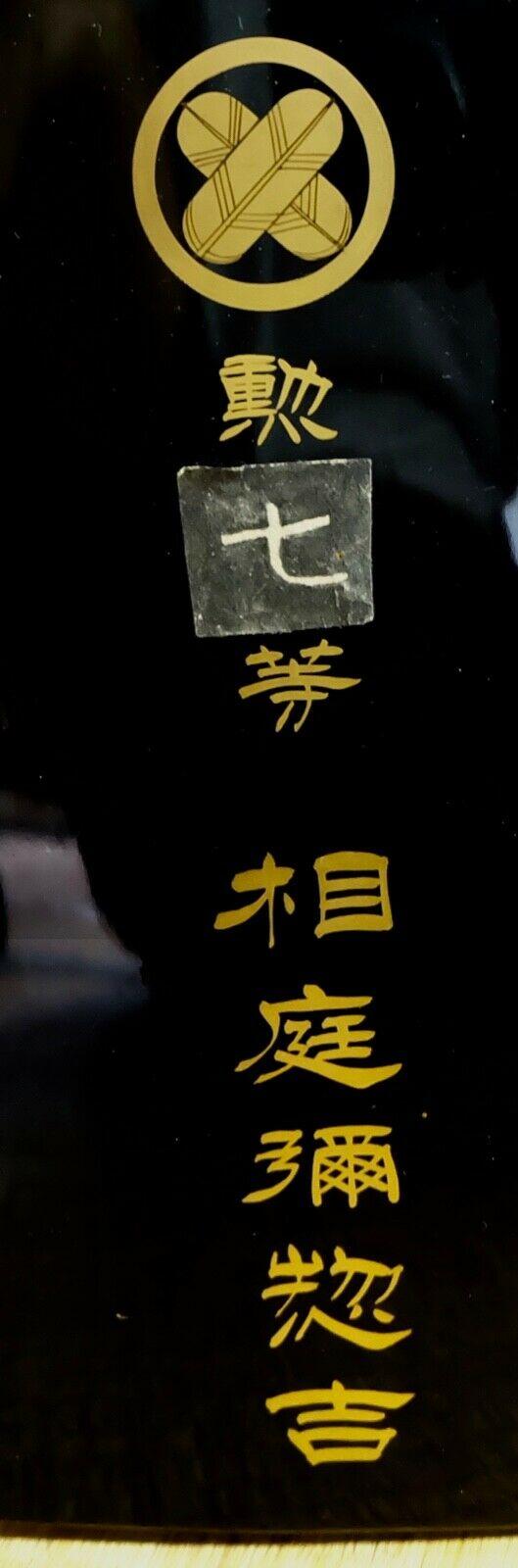 La boîte-écrin de l'artilleur de 1ère classe Aiba Yasokichi 8_boit10