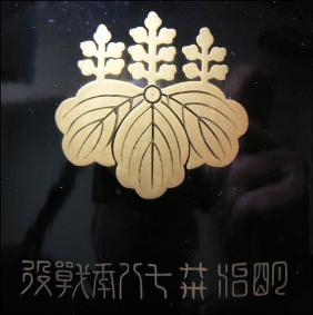 Les boites-écrin pour diplômes en bois laqué sous les 3 empereurs :  Meiji, Tais 8_nick10