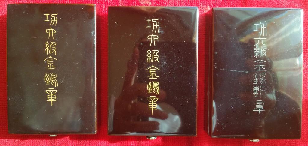 Le milan d'or sous Meiji, Taisho et Showa, les écrins..... 9_l_zo10
