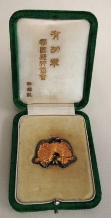 La médaille en or de la société impériale d'aviation sous Taisho : Badge_15