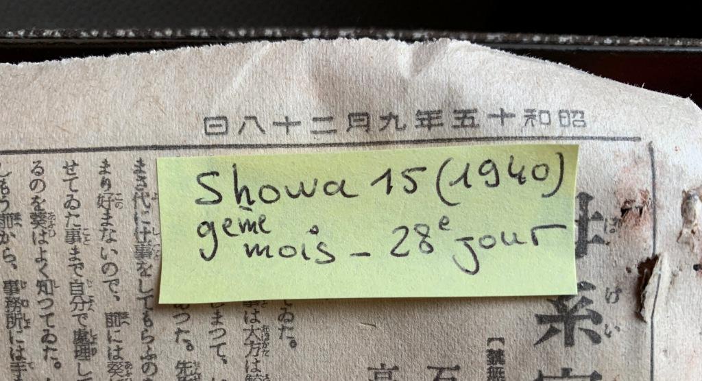 Bicorne et épaulettes de grande tenue d'officier de marine japonaise  Bicorn21