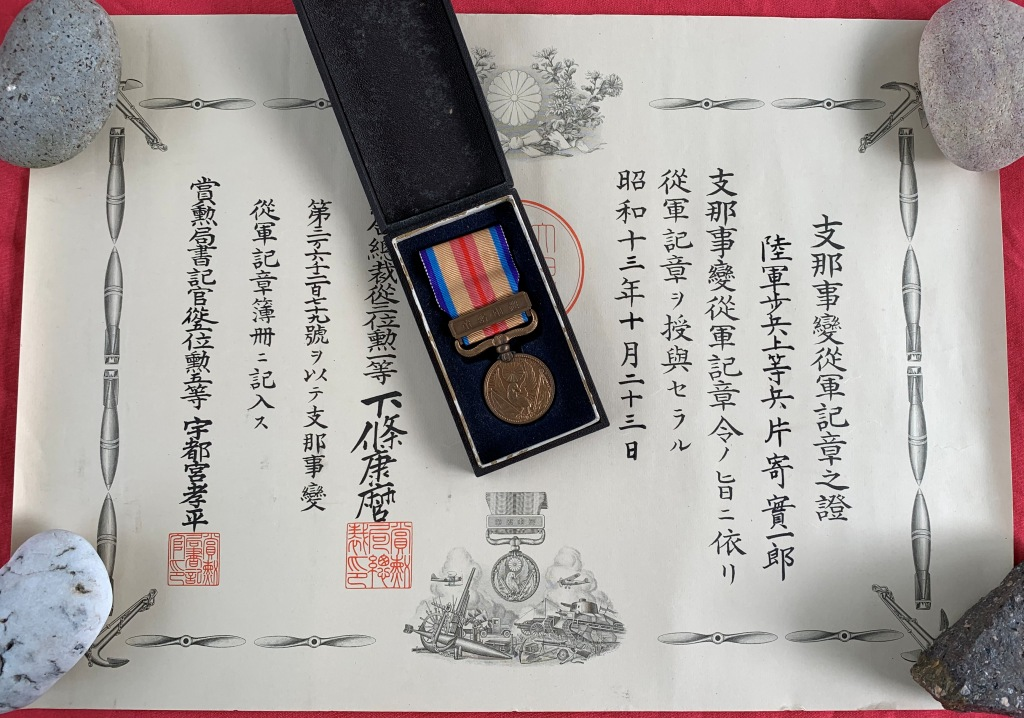 Le soldat Katayose :  un héro ? ou un bon professionnel ? Boite_14