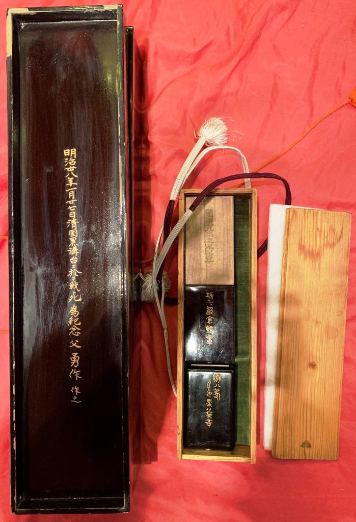 Boite écrin pour diplôme et médaille du caporal Kodéra mort en Chine en 1905 Boites12