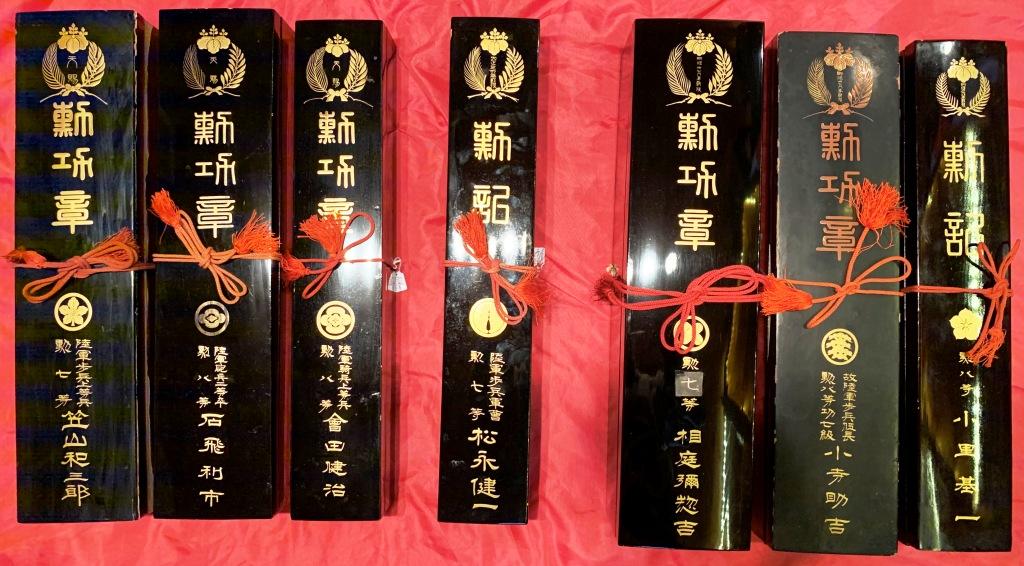 Boite écrin pour diplôme et médaille du caporal Kodéra mort en Chine en 1905 Boites14