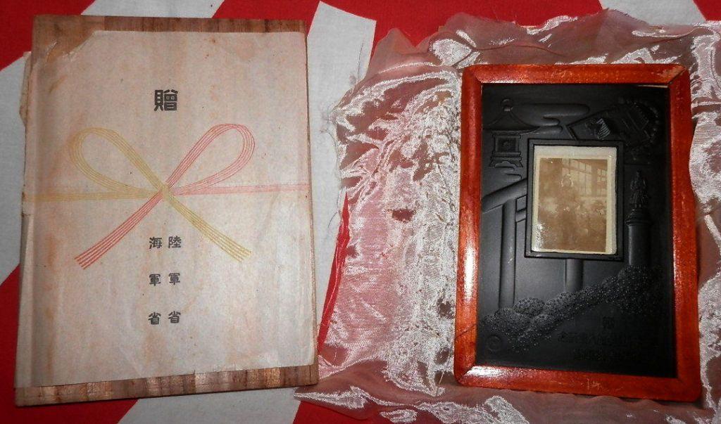 """Les cadres photo """"Yasukuni"""" offerts par les ministères de l'armée et de la marin Cadre_11"""