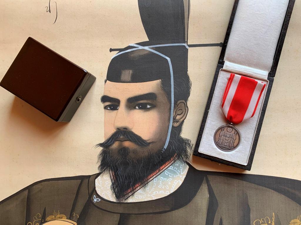 Médaille commém. de la promulgation de la Constitution impériale du Japon  Consti11