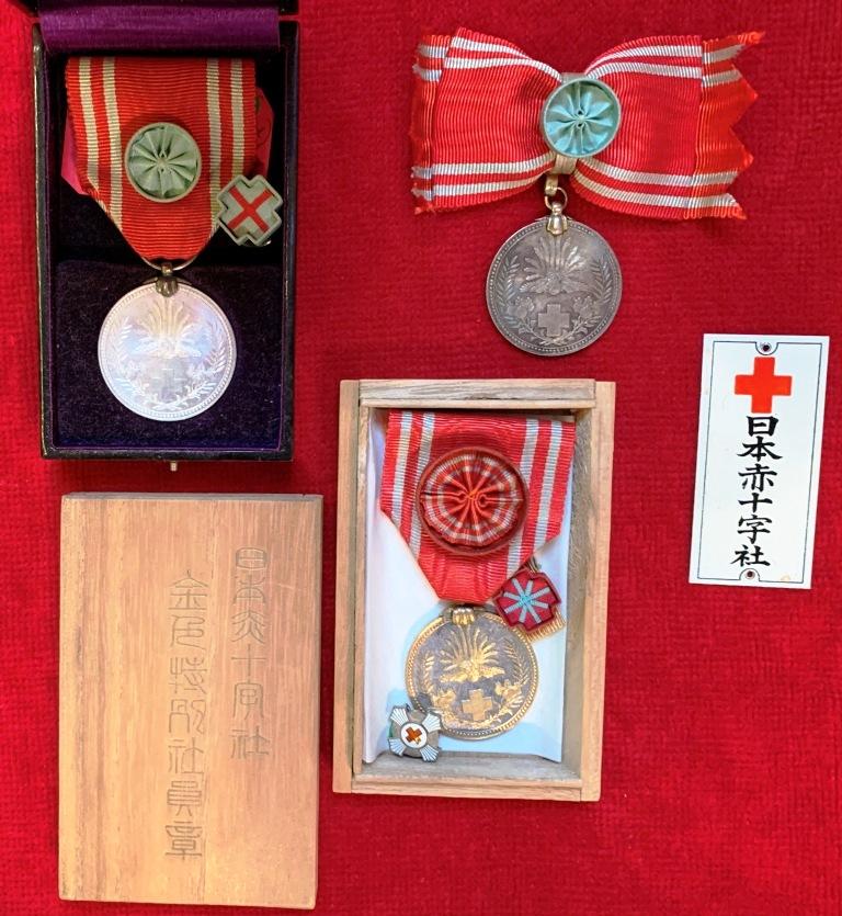 Médaille du mérite de la croix rouge japonaise pour hémorroïdes ? Croix_11