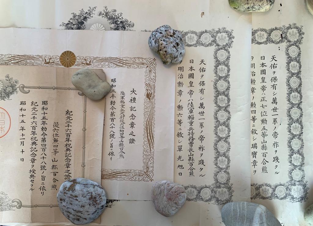 Médailles et diplômes du capitaine Yamagata  特務曹長 Dipl_l12