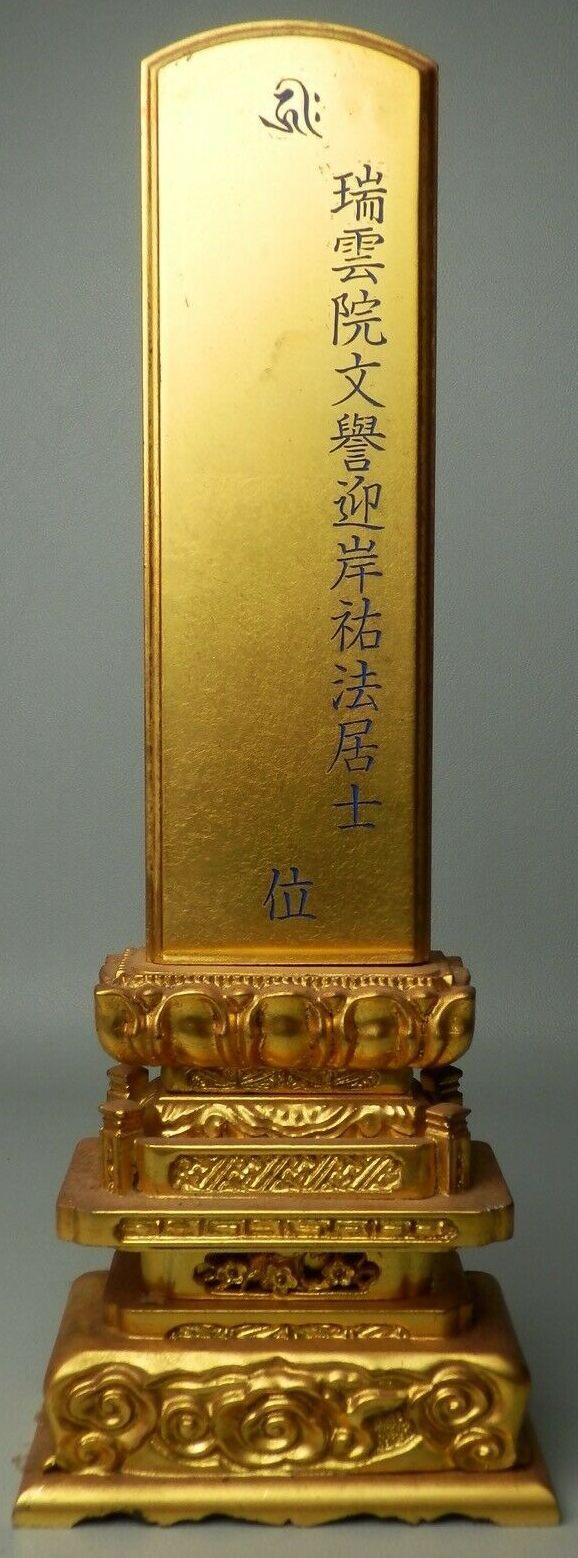 """Tablette ancestrale ou mémorielle """"Ihai"""" Ihai_z10"""