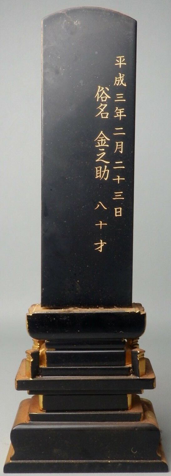 """Tablette ancestrale ou mémorielle """"Ihai"""" Ihai_z12"""