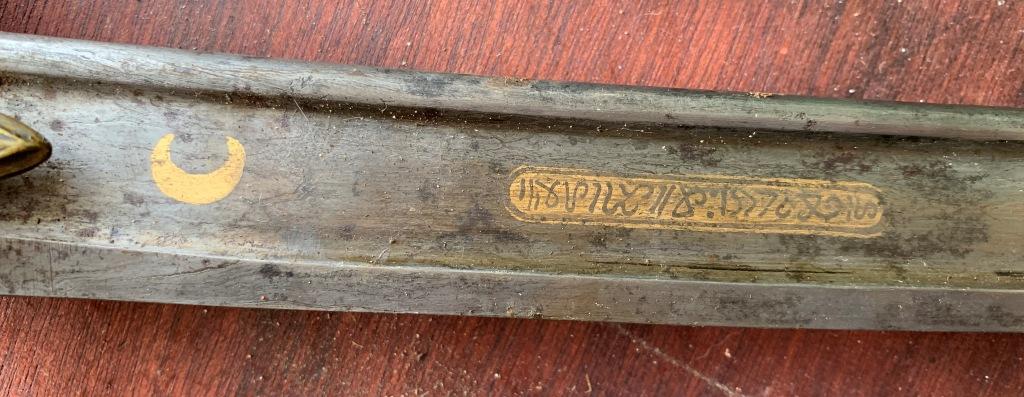 """sabre chasseur fourreau acier lame """"ottomane ?"""" de prise 1er empire ?? Img_1647"""