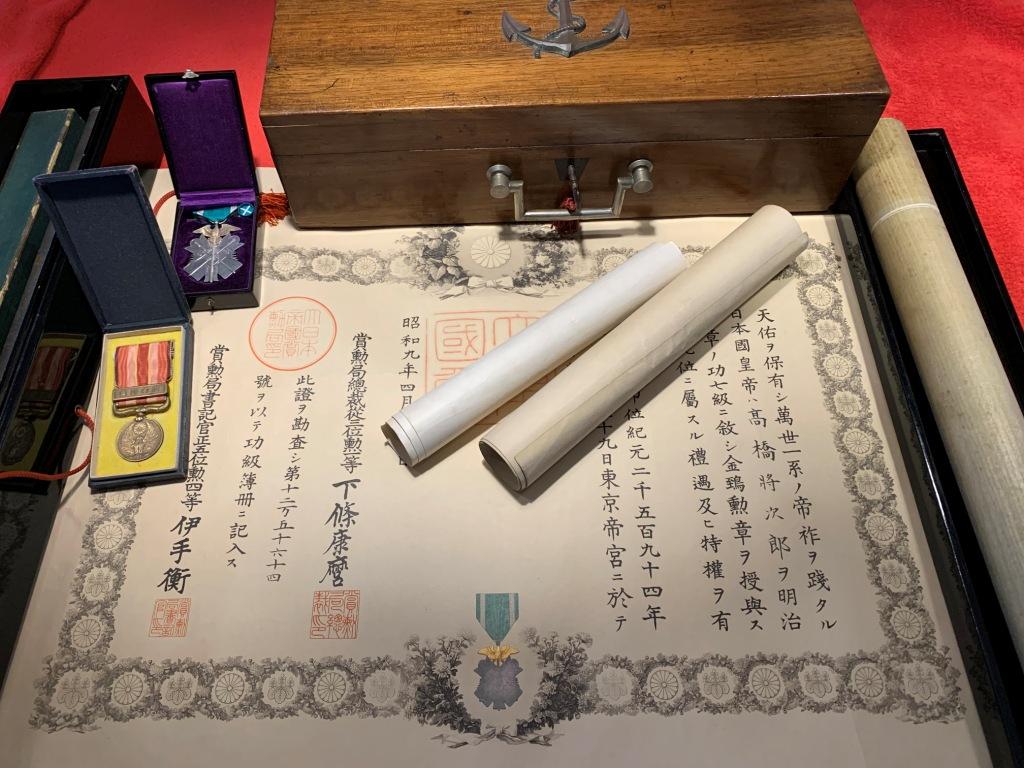 "Intéressant ""grouping Milan d'or"" du soldat TAKAHASHI Shōjirō (髙橋将次郎)   Img_2314"