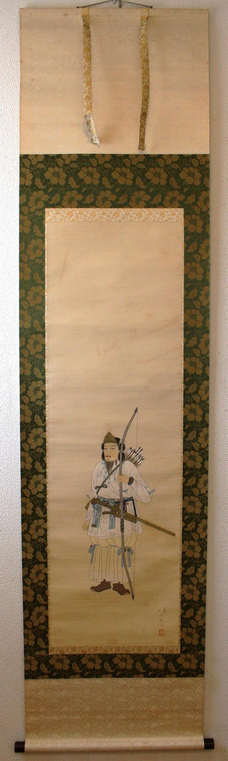 """L'art populaire """"Ôtsu-e"""" dans la représentation de l'emp. Taisho sur kakemono Jimmu_10"""
