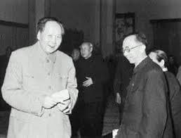 La médaille japonaise de la création de l'état du du Meigjiang  Mao-et10