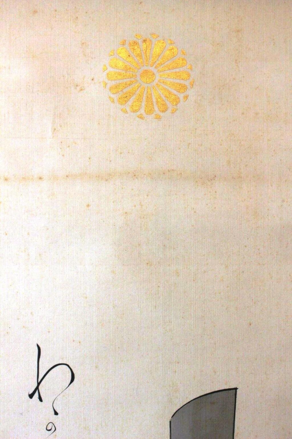 """L'art populaire """"Ôtsu-e"""" dans la représentation de l'emp. Taisho sur kakemono Meiji_12"""