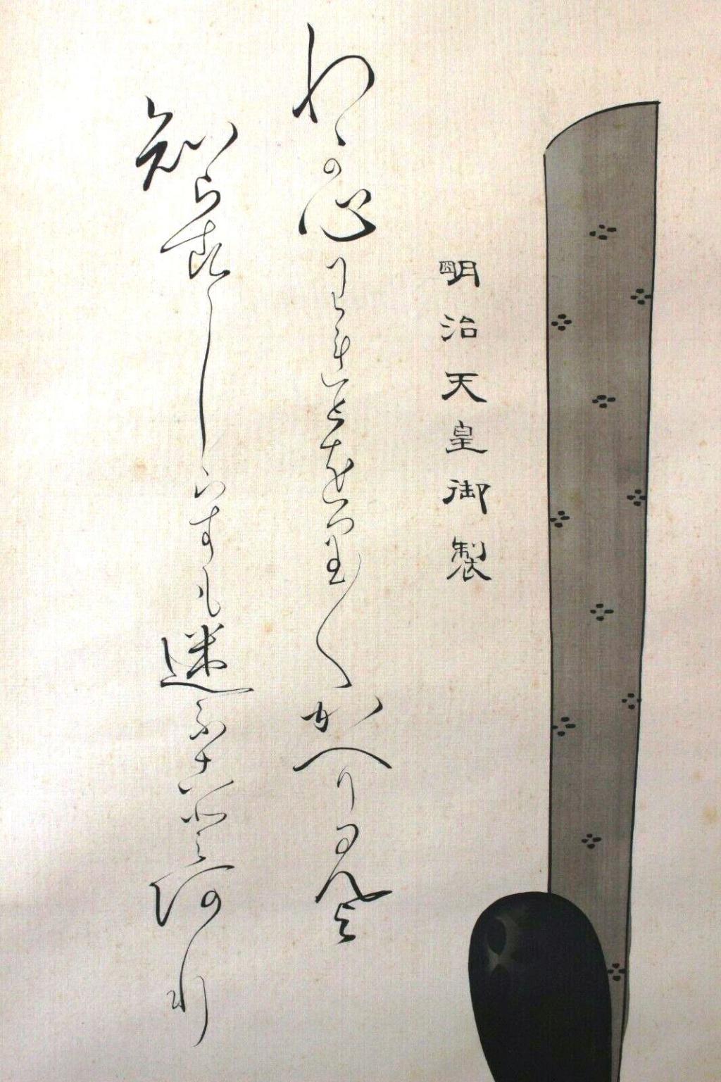 """L'art populaire """"Ôtsu-e"""" dans la représentation de l'emp. Taisho sur kakemono Meiji_13"""