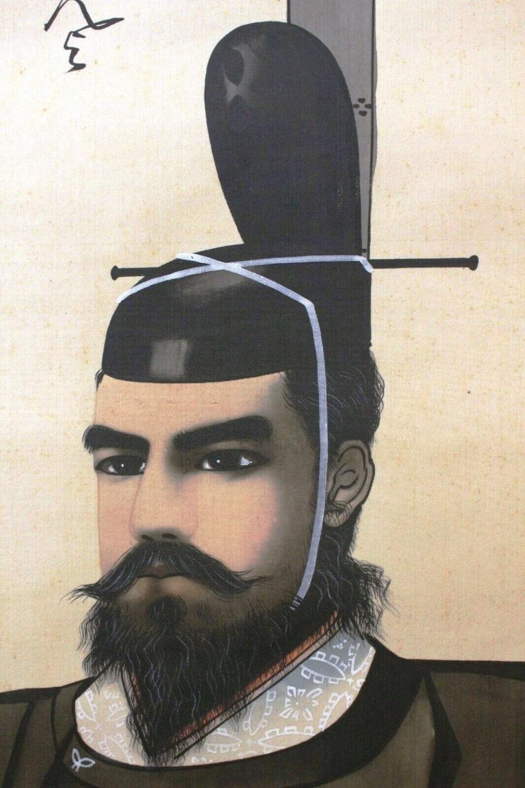 """L'art populaire """"Ôtsu-e"""" dans la représentation de l'emp. Taisho sur kakemono Meiji_14"""