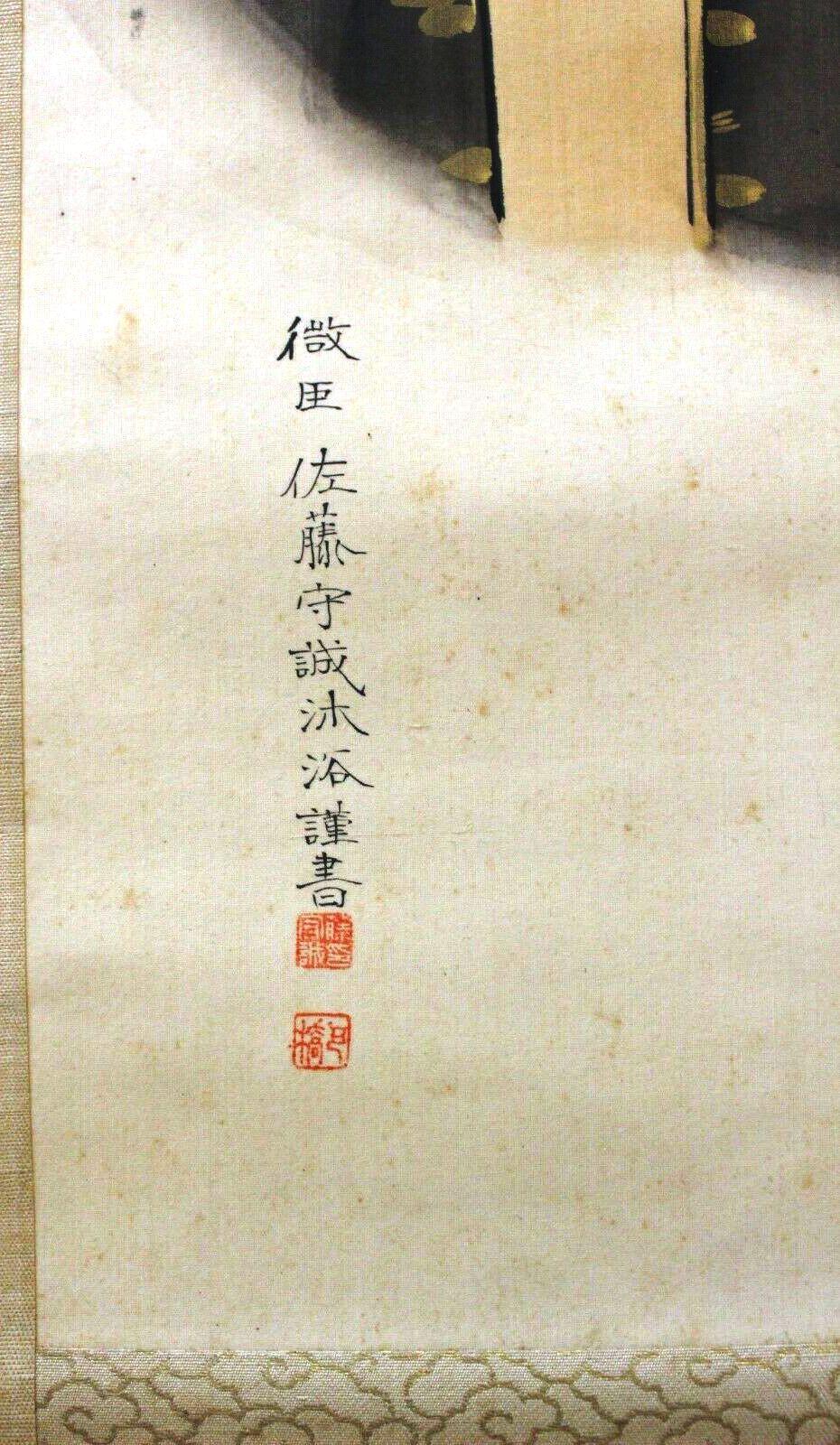 """L'art populaire """"Ôtsu-e"""" dans la représentation de l'emp. Taisho sur kakemono Meiji_15"""