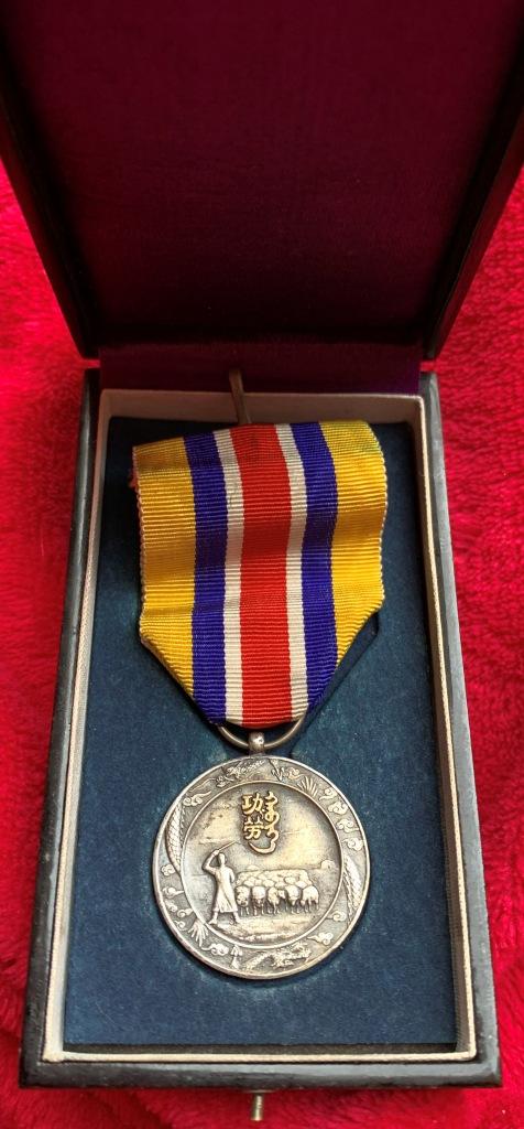La médaille japonaise de la création de l'état du du Meigjiang  Mongol11