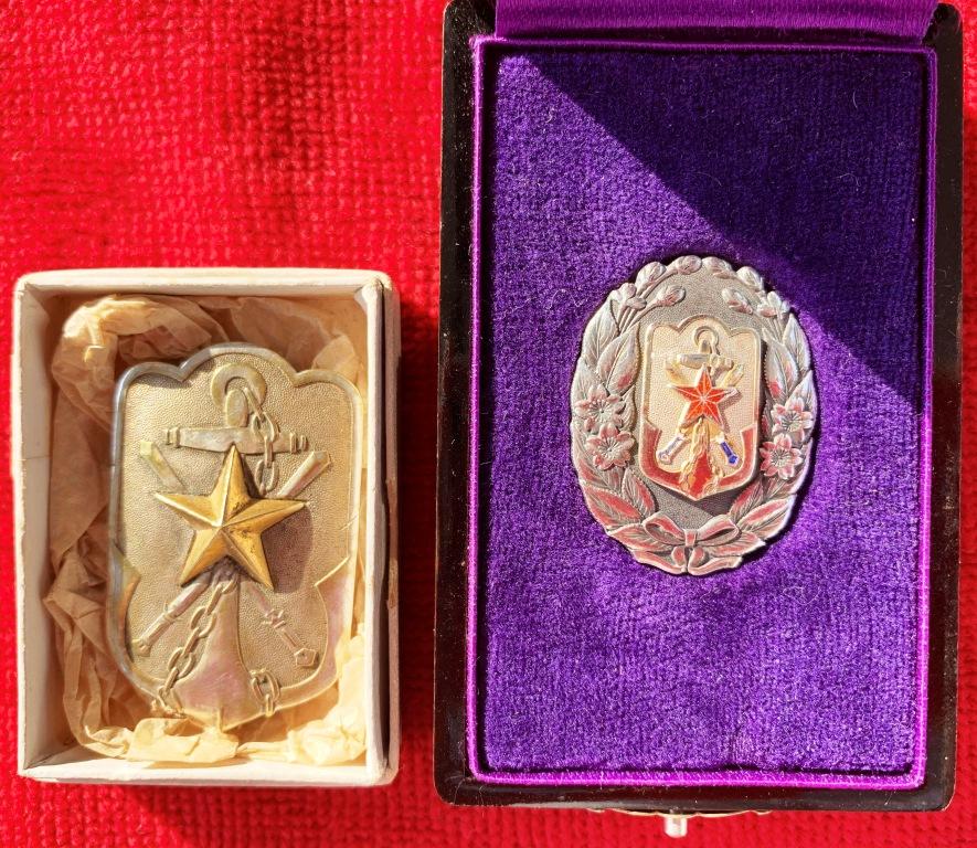 Le badge des services distingués de l'association impériale des réservistes Rzoser11