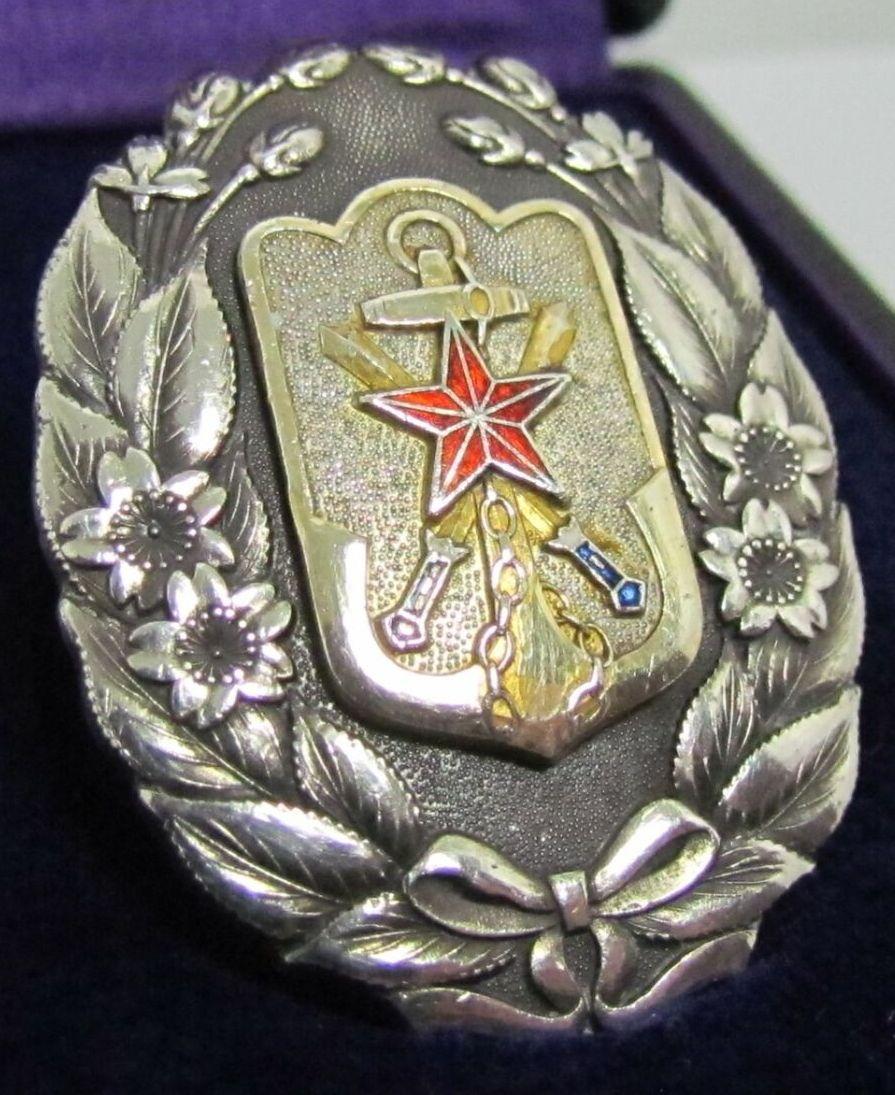Le badge des services distingués de l'association impériale des réservistes Rzoser13