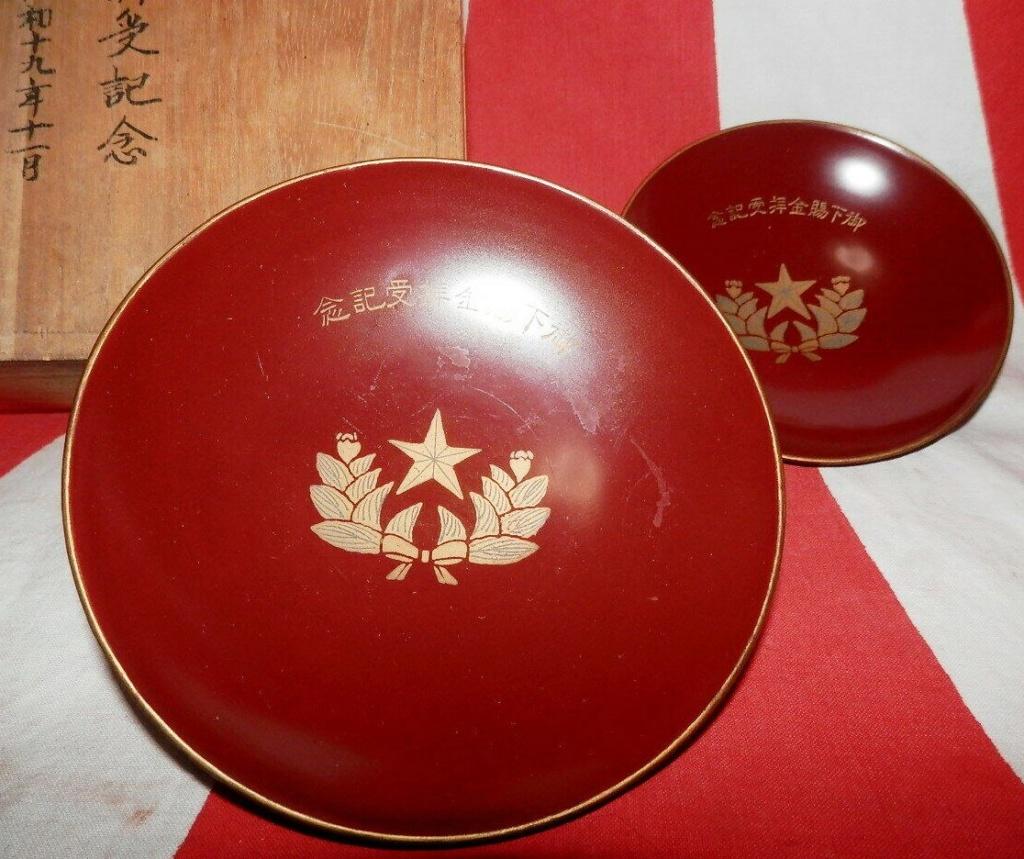 SAKAZUKI d'une unité de la garde impériale japonaise  Sakazu13