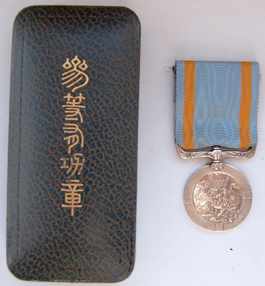 La boite-écrin pour diplôme de la guerre contre la Russie du soldat Ozato Kiichi Sauvet10