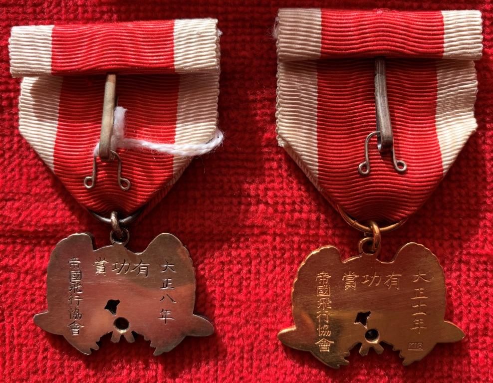 La médaille en or de la société impériale d'aviation sous Taisho : Socizo16