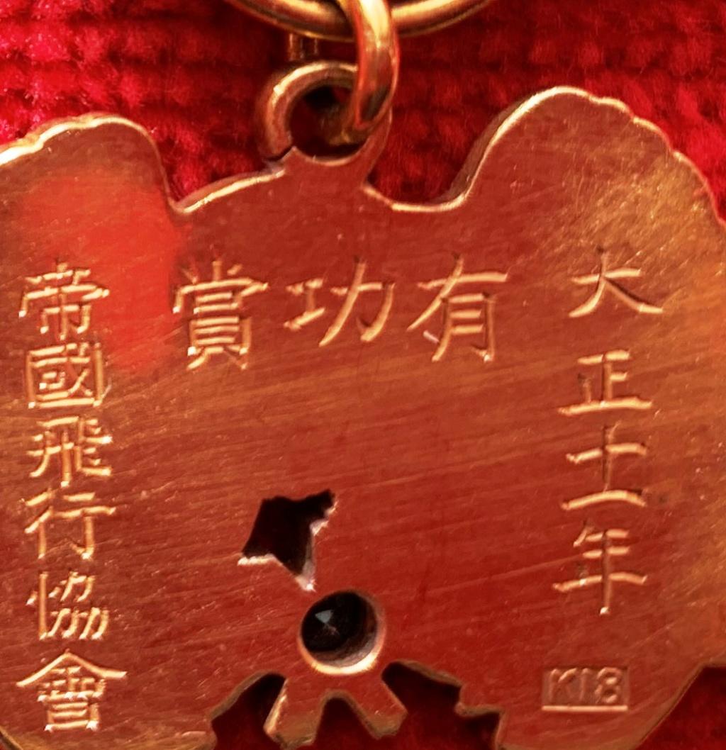 La médaille en or de la société impériale d'aviation sous Taisho : Socizo17