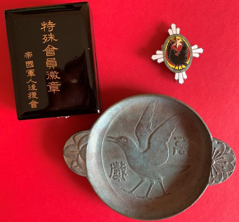"""Coupe en bronze """"couronnement"""" Showa de la société d'entraide au soldat  Socizo20"""