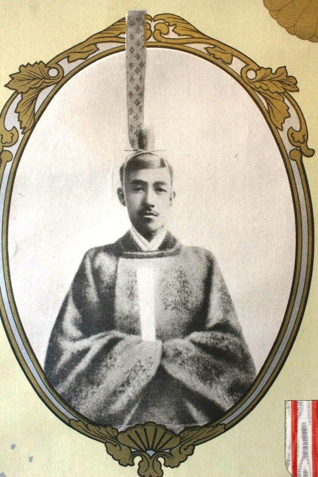 Un kakémono commémorant l'intronisation de l'empereur Tasiho : Taisho12