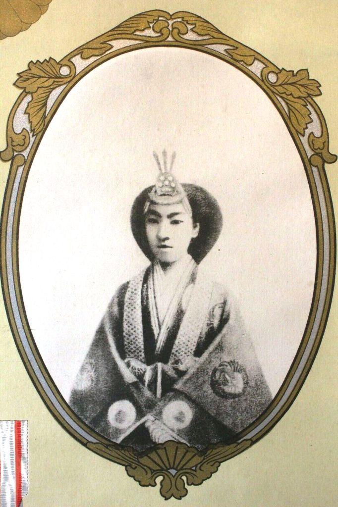 Un kakémono commémorant l'intronisation de l'empereur Tasiho : Taisho13