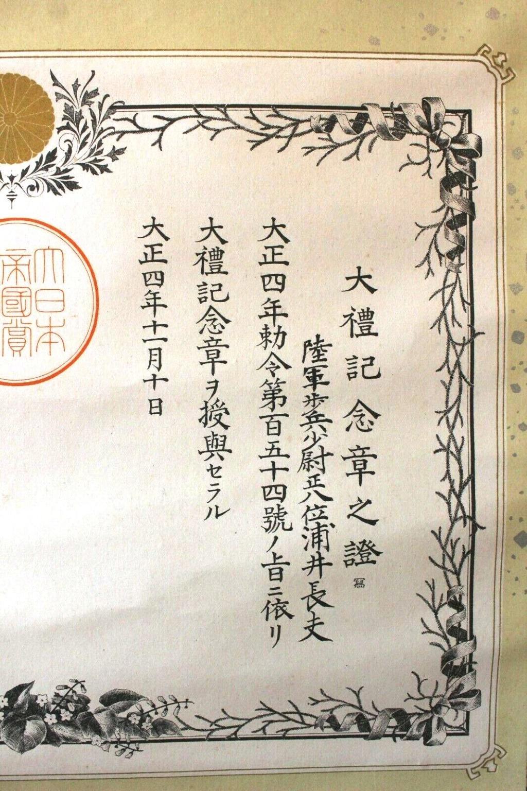 Un kakémono commémorant l'intronisation de l'empereur Tasiho : Taisho14