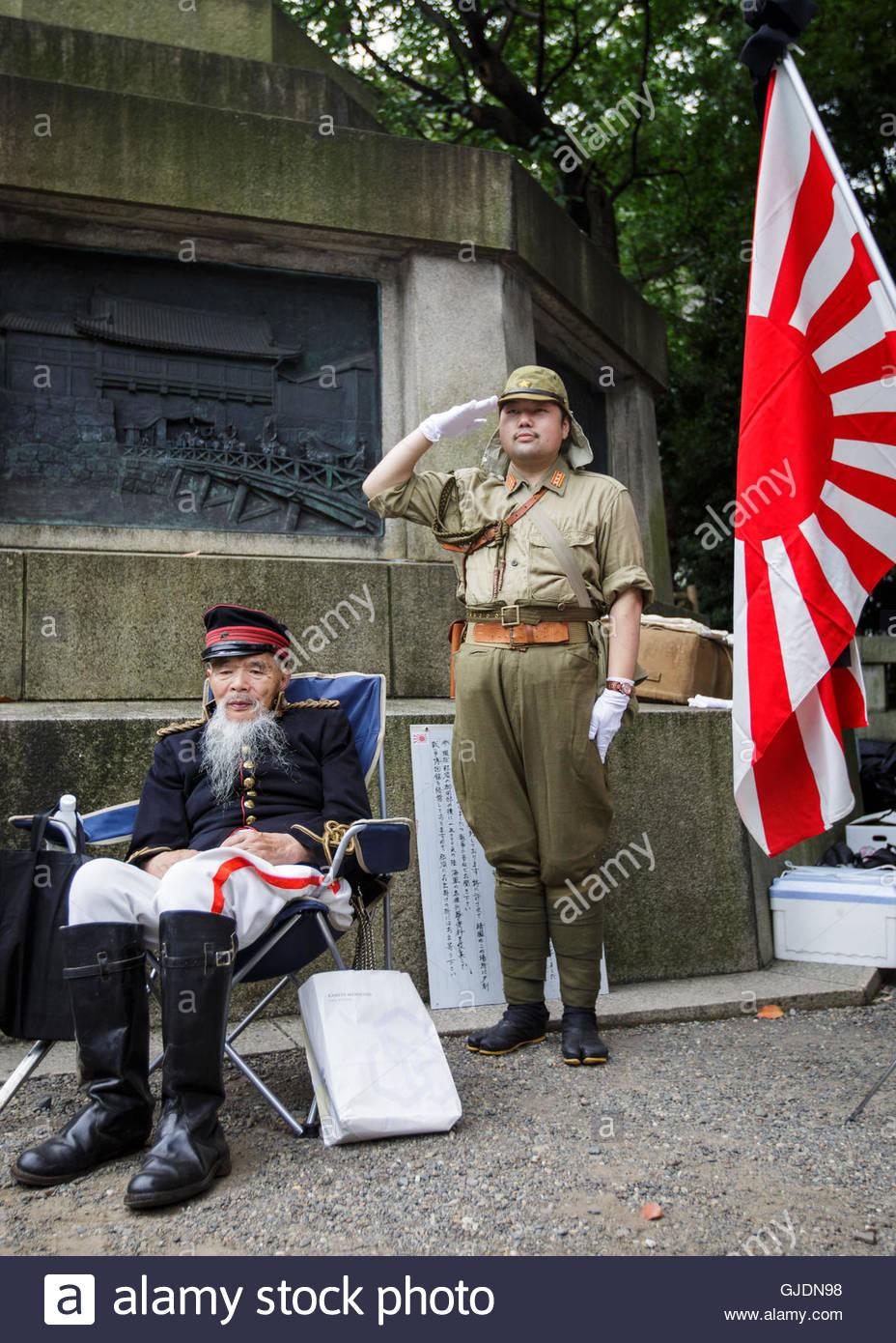 """Les cadres photo """"Yasukuni"""" offerts par les ministères de l'armée et de la marin Tokyo-10"""