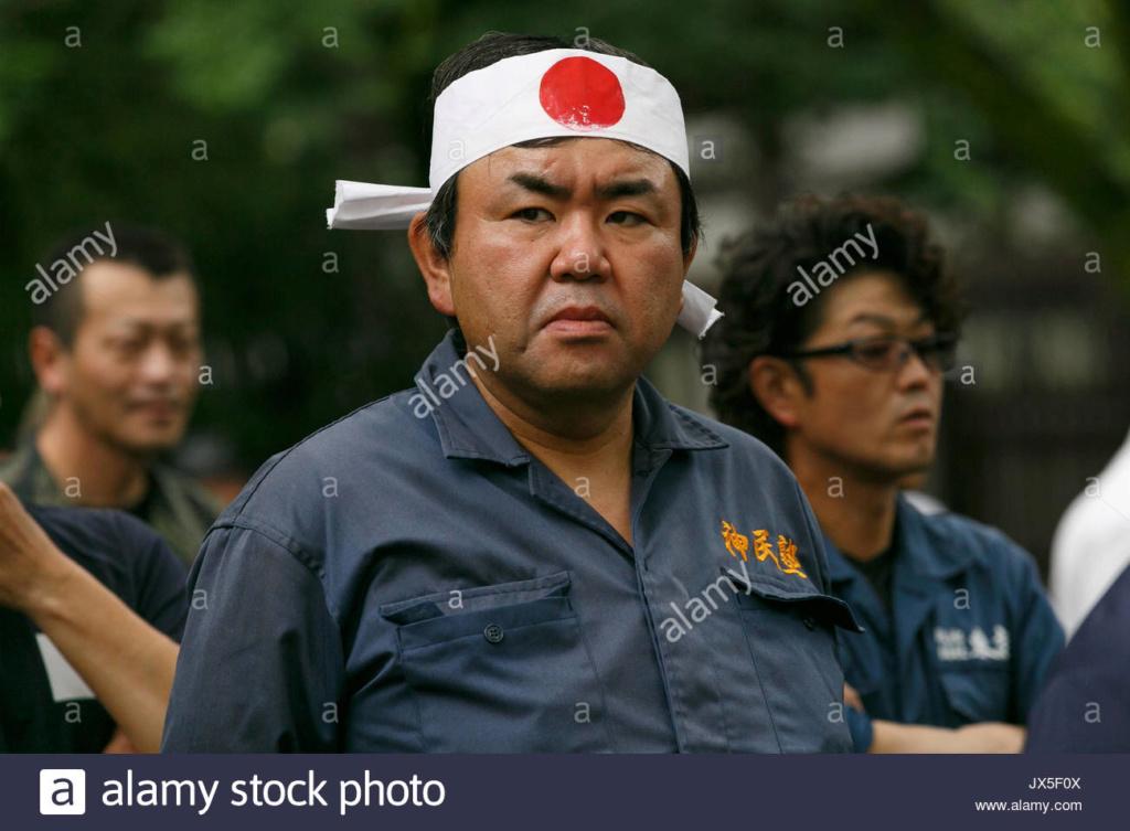 """Les cadres photo """"Yasukuni"""" offerts par les ministères de l'armée et de la marin Tokyo-12"""
