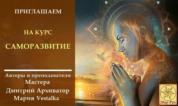 """Эл. газета """"Вестник Мира Рун"""" 10_eee15"""