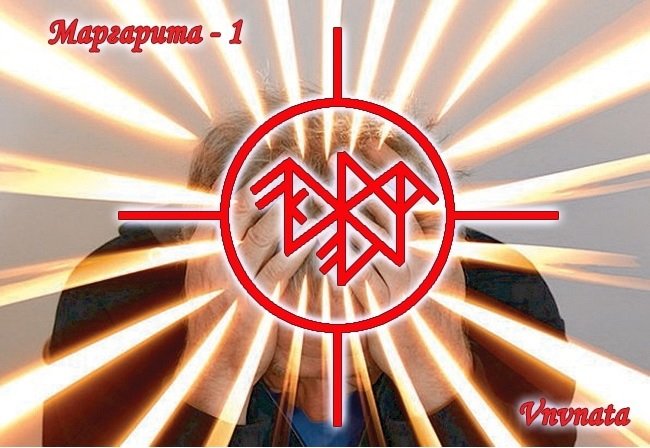 "Ставы ""Маргарита 1"" & ""Маргарита 2.""  от VNVNata 11114"