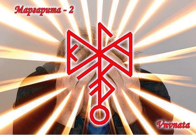 "Ставы ""Маргарита 1"" & ""Маргарита 2.""  от VNVNata 11115"