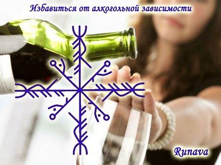 "Эл. газета ""Вестник Мира Рун"" 1141"