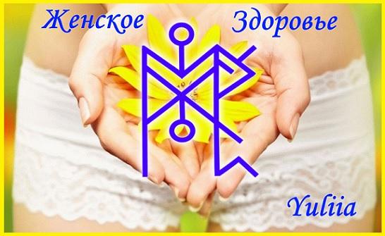 "Эл. газета ""Вестник Мира Рун"" 1150"
