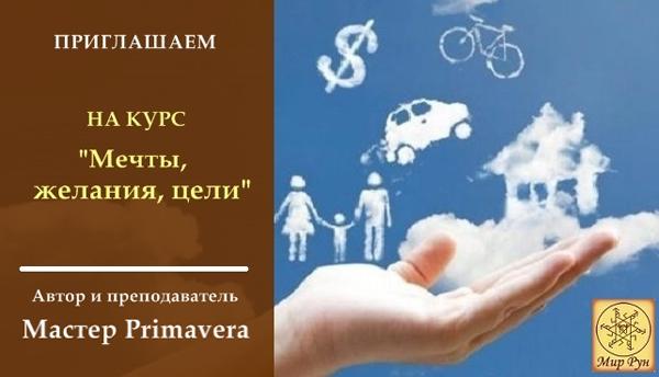 """Эл. газета """"Вестник Мира Рун"""" 13_eee16"""