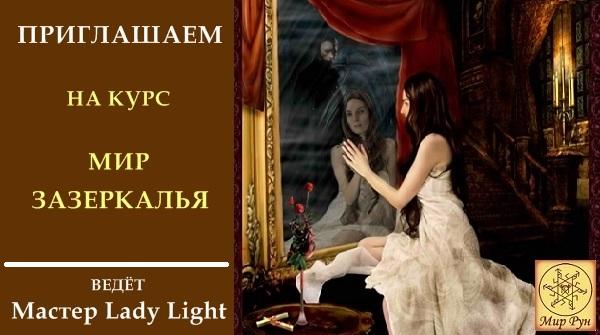 """Эл. газета """"Вестник Мира Рун"""" 17_aaa13"""